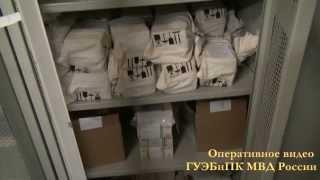 Обыски в центральном офисе ОАО
