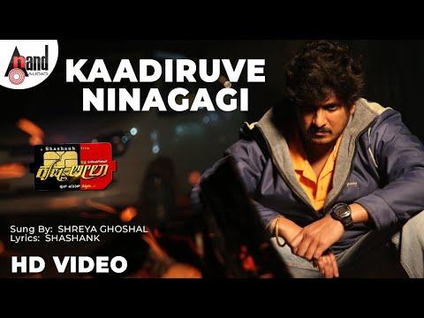 "krishna-leela-|-""kaadiruve-ninagagi""-|-full-hd-video-|feat.-ajai-rao,-mayuri|-new-kannada"