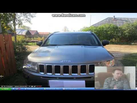 .Авито Лысьва авто с пробегом - Авито ру бесплатные объявления