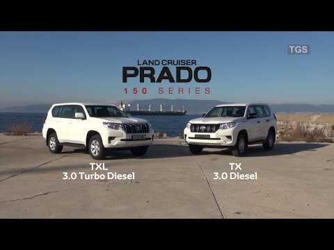 2018 Toyota Land Cruiser Prado TX and TXL