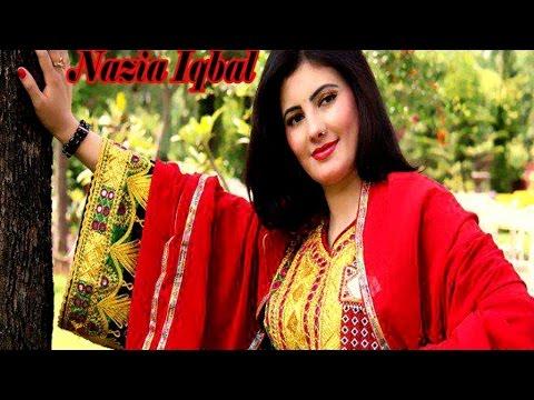 Nazia Iqbal - No Raza Raza