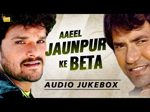Bhojpuri Songs 2016 New | Khesari Lal...