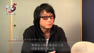 『龍が如く5 夢、叶えし者』メイキング映像「東地宏樹」編 東地宏樹 検索動画 8