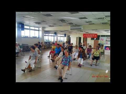 105/07/06華江社區照顧關懷據點活動影片