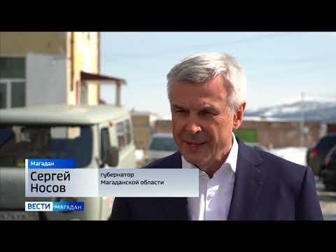 19 случаев заболевания COVID-19 официально подтверждены в Магаданской области