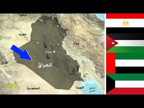 حقائق مذهلة عن العراق (أهم البلاد العربية) ستصاب بالدوار من شدة روعتها | قناة كل شيء