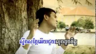 Anuksavary Battombong (Karaoke)