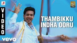 Thambikku Indha Ooru - Thambikku Indha Ooru Video | Dharan Kumar