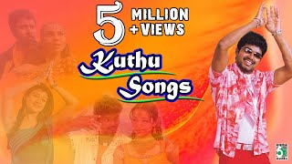 kuthu songs super hit collection audio jukebox