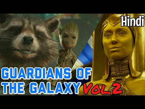 Guardians of The Galaxy Vol. 2 TV spot Hindi Review | Marvel India