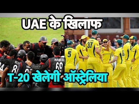 Australia To Play T20 Against UAE After Pakistan Test Series | Sports Tak