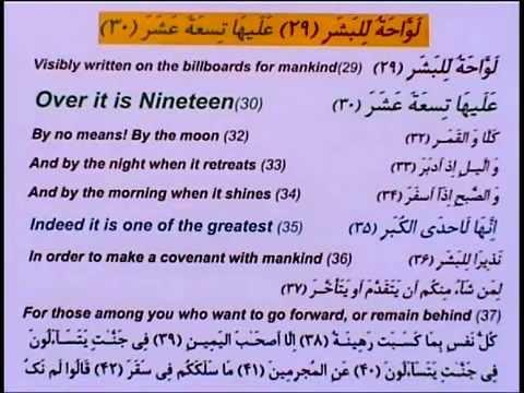 Ultimate Mathematics of the Arabic Quran (#2)  Arabic Quran and