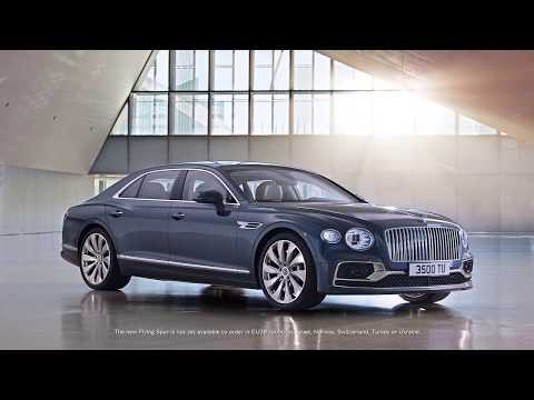 2020 Bentley Flying