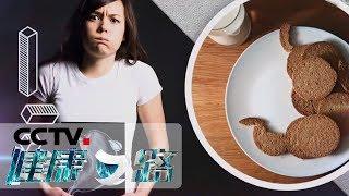 《健康之路》 20191116 找出病因解胃痛| CCTV科教