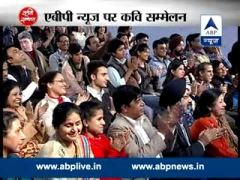 Watch Full l Kavi Sammelan with Kumar Vishwas, Rahat Indori and many famous poets