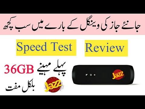 Jazz Lte Wingle Unboxing And Review