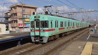 西鉄6000形(7両) 6005F+6702F  G068列車 急行 福岡(天神)行 西鉄二日市発車