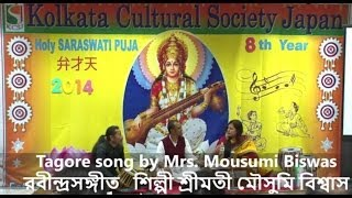 Saraswati Puja Celebration 2014 Japan Bengali song by Nabarun Roy and Mousumi Biswas