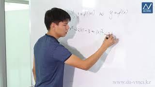 8 класс, 23 урок, Графики функций, содержащих модули