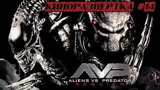 кР#14 Чужие против Хищника Реквием / Aliens vs Predator Requiem (2007) История создания ОБЗОР