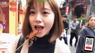 舌尖上的中國 ,廣東正妹品嘗四川成都當地美食,油炸蠍子