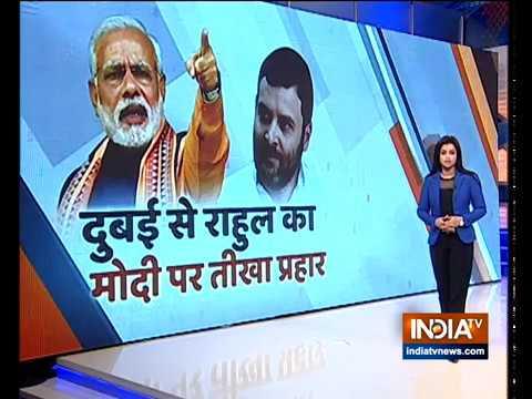 Rahul Gandhi takes jibe at PM Modi in Dubai