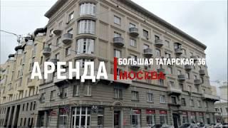 Xona ijara Tretyakovskaya metro bekati (Novokuznetskaya)