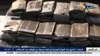 تلمسان : حجز أكثر من 3 قناطير من الكيف المعالج قادمة من المغرب