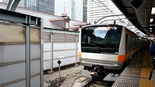 2017/03/04 【車止め】 中央線 快速 E233系 T19編成 東京駅 1番線