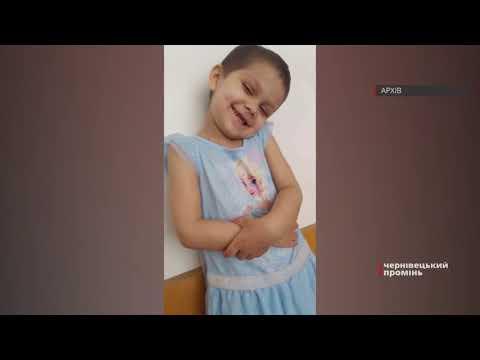 Чернівецький Промінь: Януся Дяківнич стала ангелом