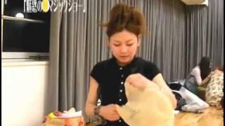 清原菜見子がつぼみのつるつる卵マジシャン・中上亜耶のマジックをレポ...