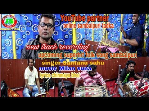 Upcoming superhit folk song santanu sahu||Prakash Kumar||Sital sahu||utki utki nach coming soon