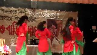 Udichi USA - Amra korbo joy kids dance