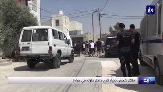مقتل شخص بعيار ناري داخل منزله في حوارة (14/8/2019)