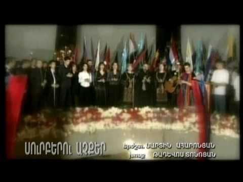 Armenian Genocide Song, 24 April 1915