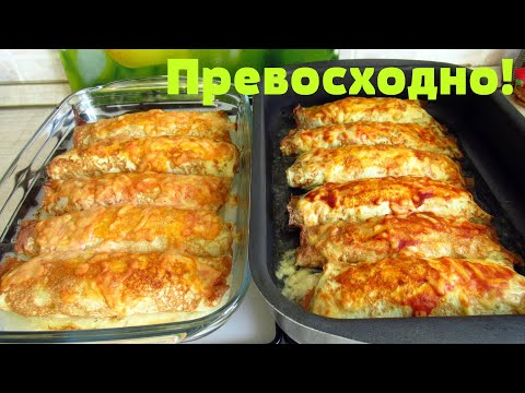 ИЗУМИТЕЛЬНЫЕ БРИЗОЛИ готовить