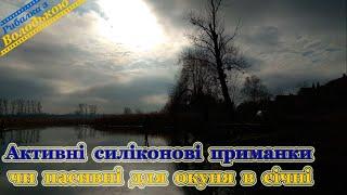 Спінінгова рибалка на річці Стир
