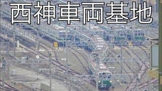 神戸市営地下鉄西神車両基地