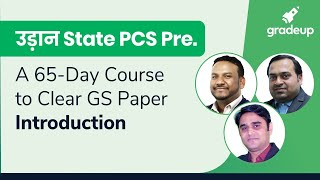 उड़ान State PCS Prelims: A 65-Day Course to Clear GS Paper | Introduction