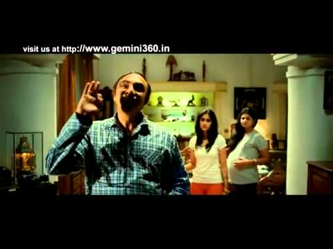 Snehitudu Telugu Official Trailer [HD]