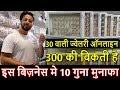 10 की ख़रीदे 100 की बेचे | Explore: Rings, Earrings, Necklace | JEWELLERY WHOLESALE MARKET | Go Girls