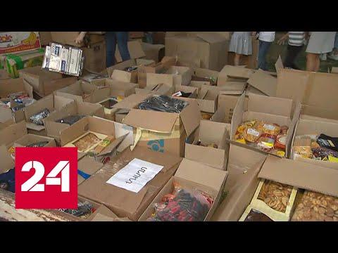 Конфликт в Карабахе: репортажи из Азербайджана и Армении - Россия 24