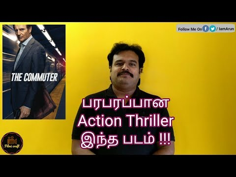 The Commuter (2018) Hollywood Movie Review in Tamil by Filmi craft