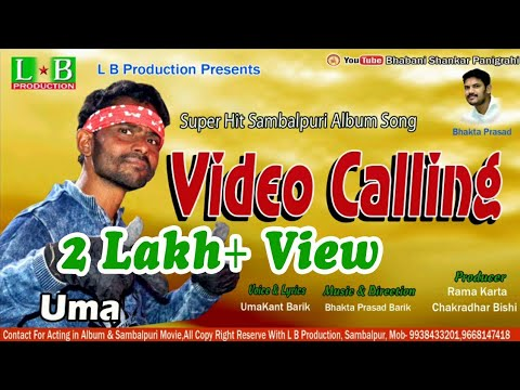 Video Calling New Sambalpuri Dhamaka Song 2018, Singer-umakant Barik, Music- Bhakta Prasad Barik
