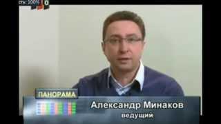 видео частный детектив