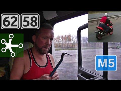 М5 - стоянка, обход Кириц, мотоциклисты, обход Пензы
