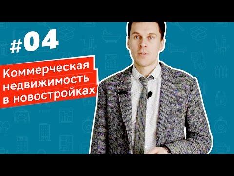 Жилой комплекс YE'S - квартиры в новостройках Санкт