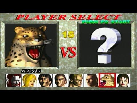 Tekken 1 | King
