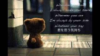 Wherever You Are Instrumental/Karaoke (DOWNLOAD)- ONE OK ROCK