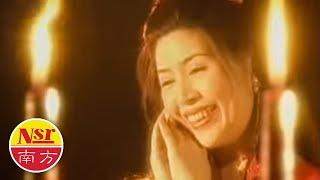林淑娟Bessie Lin - 恋歌金曲 II【待嫁女儿心】
